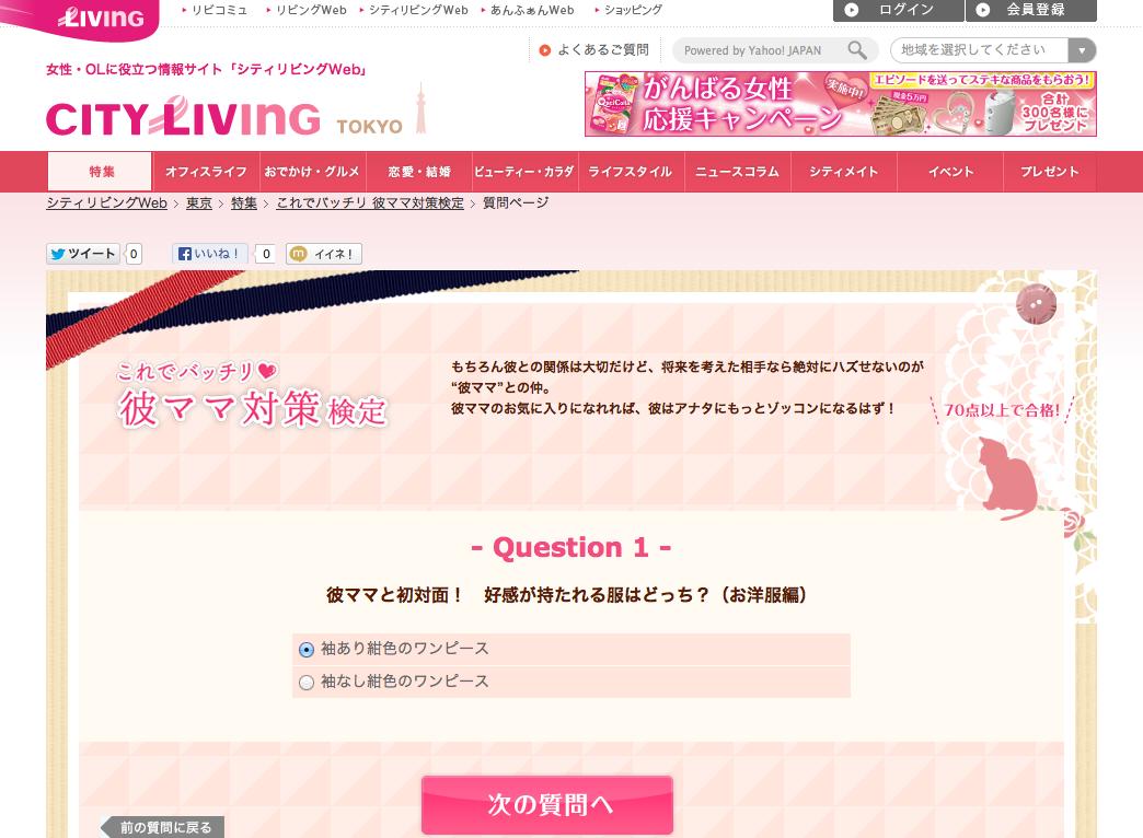 スクリーンショット 2013-09-17 15.48.50.png