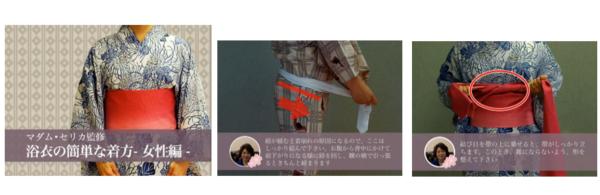 110713_kitsuke