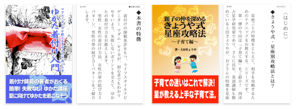 110802_book