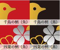 120807_itokashi_usb_01-thumb-200x168-192