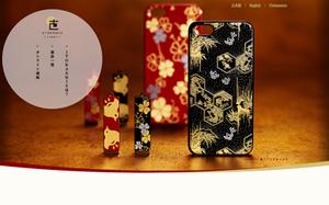 130404_itokashi1-thumb-300x187-587