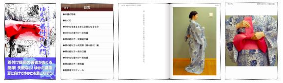 スクリーンショット 2013-06-04 17.18.10.png