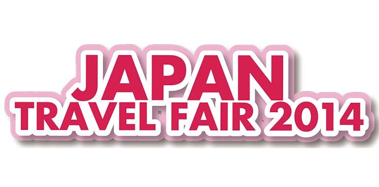 JapanTravelFairのお手伝いを致しました