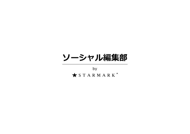 by-starmark-1-728