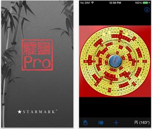 風水鑑定に必須のアイテムがバージョンアップして登場! 風水羅盤 Luo Pan Pro プロ鑑定士も使用する、シンプルで本格的仕様の方位判定ツール