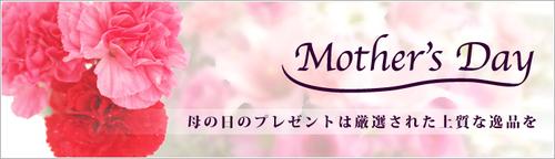 mother_2011_big-thumb-500x144-597
