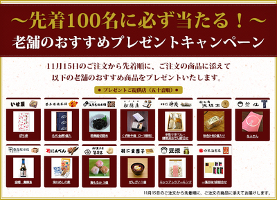 otameshi_campaigin-thumb-400x289-332