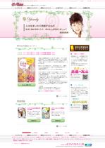 uranai_walkerplus_com_yumily-thumb-150x211-63