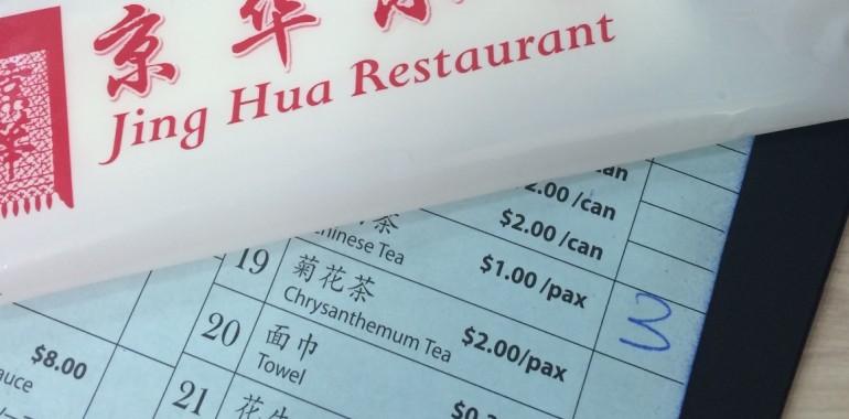 シンガポールで、紙のおしぼりが30円の理由