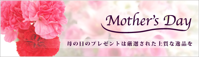 mother_2011_big