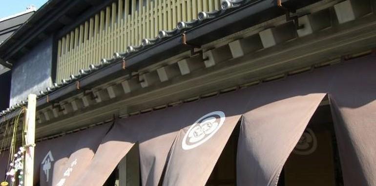 日本文化のニューワールド化〜老舗を取り巻く環境変化と継続に向けた提言