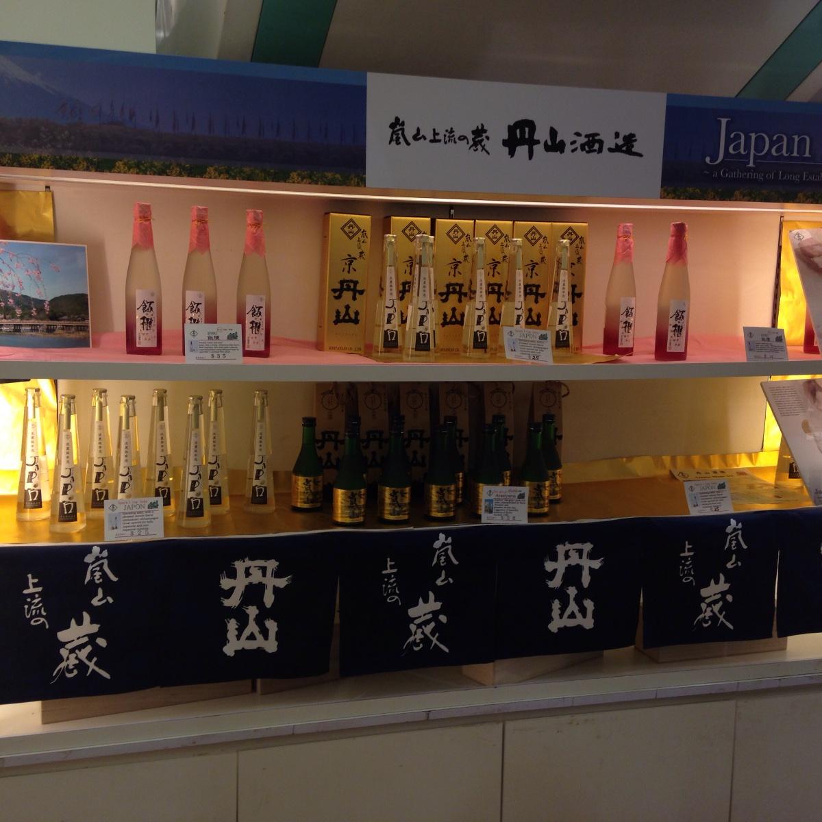 シンガポール高島屋催事出店 丹山酒造様