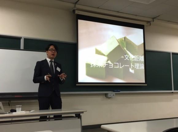 飲食・小売業企業のための東南アジア進出セミナー登壇 京都商工会議所様