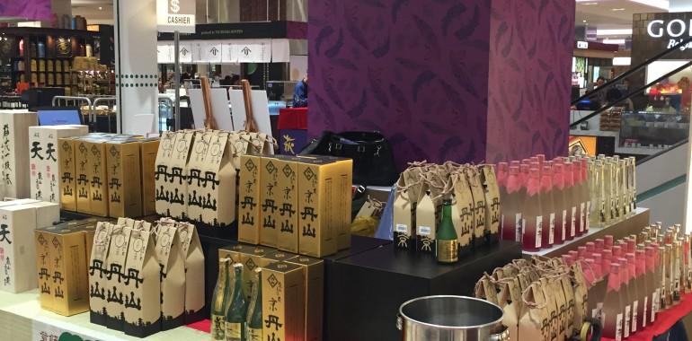京都の酒蔵をシンガポール高島屋にてご紹介中です