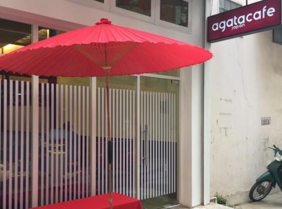 ベトナム現地カフェ「agataJapan.cafe」
