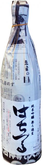 hachitsuru_namazake