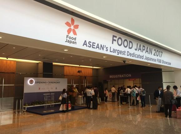 青森県のシンガポール食の催事「Food Japan」への出展を支援しました
