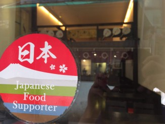 agataJapan.cafeが日本産食材サポーター店として表彰されました