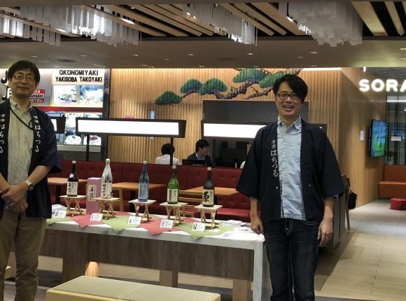 シンガポールチャンギ空港で日本酒商談会を実施致しました