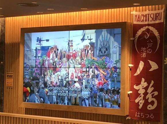 シンガポール チャンギ空港で日本酒フェアを開催