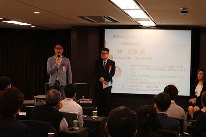 アジア経営者連合会 第4回 OneAsiaの会にて登壇いたしました