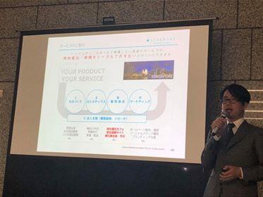 クレアシンガポール事務所2018年度海外経済セミナーにて登壇いたしました