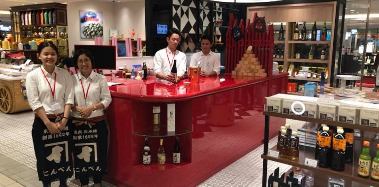 日本とベトナムの文化交流拠点「agataJapan.cafeYUKIMURA」 ホーチミン髙島屋内にオープン