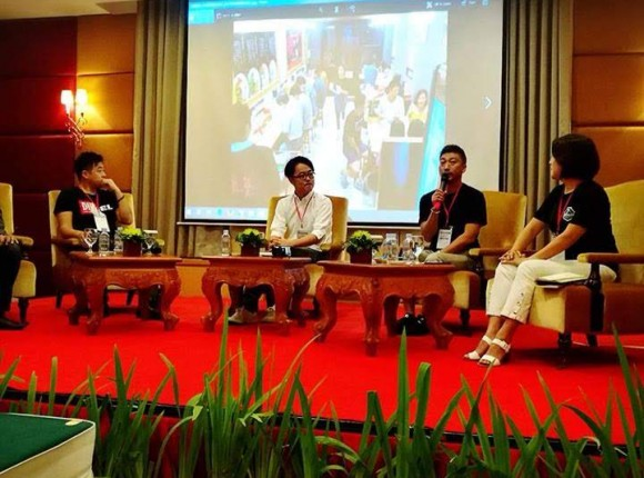WAOJE Global Venture Forum in Phnom Penh 2018にて登壇いたしました