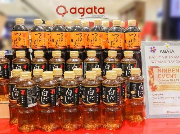 ホーチミン高島屋内日本物産小売店「agataJapan.cafe YUKIMURA」