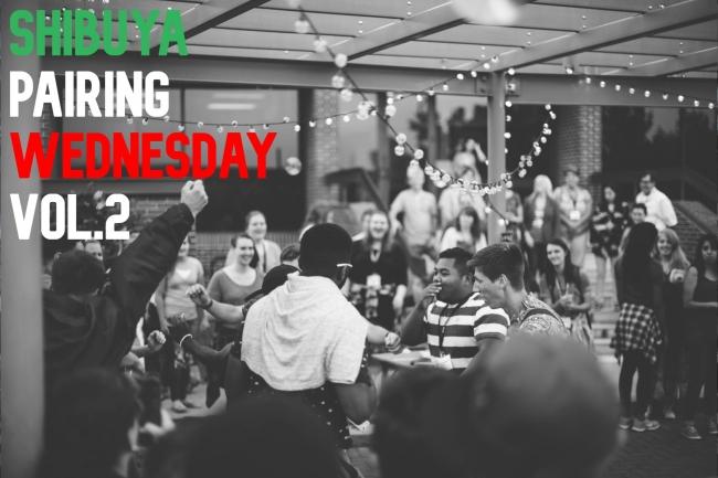 スターマーク企画:イタリアンビール「ペローニ」とのペアリングイベント「Shibuya Pairing Wednesday Vol.2」開催いたします。