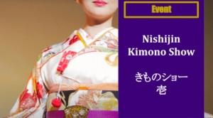 Nishijin1