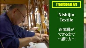 Nishijin3